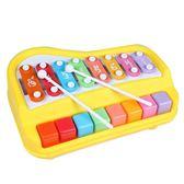 寶寶手敲琴兒童八音琴 嬰幼兒寶寶女孩早教益智音樂器玩具1-3歲 HM
