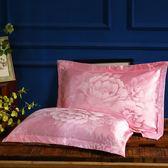 歐惠雅貢緞提花枕套一對裝 2只裝成人提花枕頭套48*74cm單人
