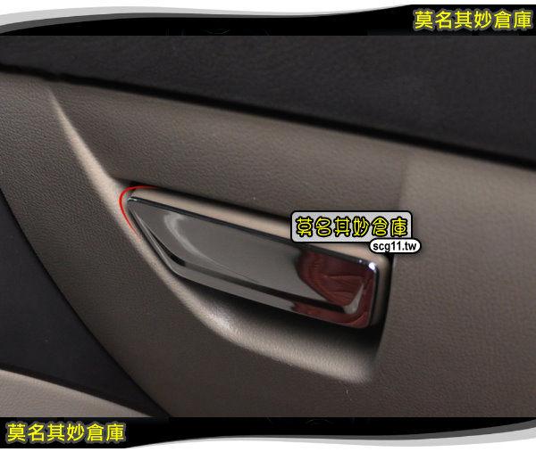 莫名其妙倉庫【FS054 手套箱把手亮片】2013 福特New Focus MK3 ST RS 內裝件