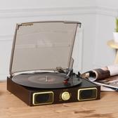 留聲機 熱賣唐典仿古Lp黑膠唱片機復古留聲機老式黑膠唱機電唱機-凡屋