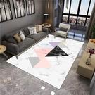 地毯 中歐式客廳地毯沙發茶幾墊大理石紋臥室床邊毯家用滿鋪長方形地墊 漫步雲端