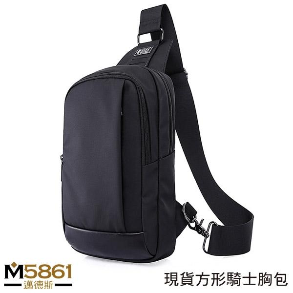 【男包】胸包 KAKA 男胸包 斜跨包 後背包 方形騎士/酷炫黑