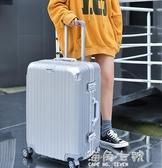拉桿箱行李箱旅行箱子韓版密碼皮箱包萬向輪潮男女24寸20網紅ins 海角七號