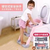 兒童坐便器馬桶梯椅小孩廁所馬桶架蓋嬰兒座墊圈樓梯式【淘夢屋】