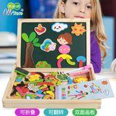 限時優惠兒童早教黑板幼兒早教1-3-6歲寶寶畫畫板小黑板雙面家用兒童磁性涂鴉板寫字板