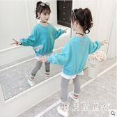 女童套裝 2019洋氣新款韓版中大兒童休閑衛衣兩件套 YN1224『寶貝兒童裝』