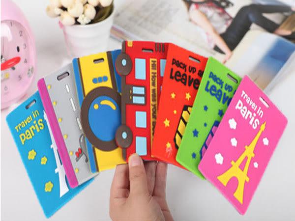 BO雜貨【SV6315】韓國卡通旅行箱 行李吊牌 包包吊牌 托運牌卡套 證件識別套