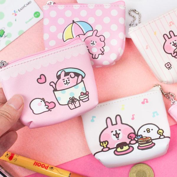 PGS7 卡娜赫拉系列商品 - 卡娜赫拉 Kanahei 兔兔 P助 船型 零錢包 收納 【SIN80100】