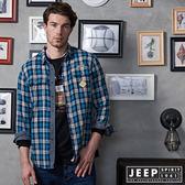 【JEEP】率性百搭美式格紋長袖襯衫 (湖水藍)