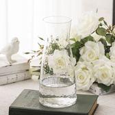 日式錘紋小透明玻璃花瓶簡約水培插花花器小清新干花花瓶擺件6 22