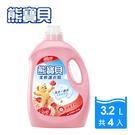 箱購 熊寶貝 柔軟護衣精 3.2Lx4/...