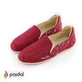 Paidal塗鴉星際之旅休閒鞋樂福鞋懶人鞋-熱情紅