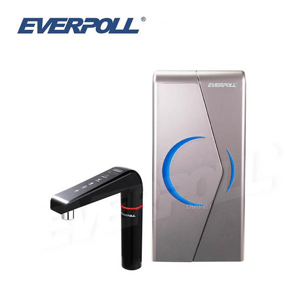 EVERPOLL EVB-298櫥下型雙溫UV觸控飲水機(空機)觸控面板 UV殺菌O3臭氧 陶瓷加熱
