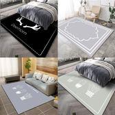 地毯北歐房間地毯客廳家用簡約現代沙發毯臥室滿鋪可愛茶幾毯地墊
