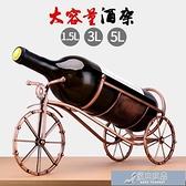 紅酒架 3L5L大號擺件葡萄酒酒架3升5升紅酒展示架酒瓶裝飾架子 -YYJ 育心小買館
