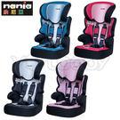 納尼亞 NANIA 成長型安全汽座/汽車安全座椅/汽座(星空系列) FB00319