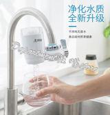 九陽凈水器家用 廚房水龍頭過濾器 自來水凈化器濾水器直飲凈水機  汪喵百貨