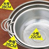 洗菜籃水果籃菜籃子漏水籃淘米器淘米籃