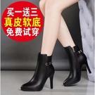 短靴 真皮尖頭細跟高跟短靴 女黑色性感馬丁靴防水台加絨短筒靴 店慶降價