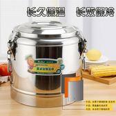 商用不銹鋼保溫桶飯桶 冷桶 雙層湯桶開水桶 全發泡內膽帶龍頭 生活樂事館