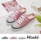 穆勒鞋-韓版銀蔥拼色厚底休閒鞋