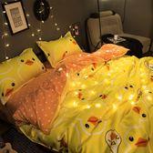 韓國床上用品四件套學生宿舍單人被子DSHY