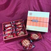 【九個太陽】頂級漢餅-3Q總統餅8入/葷 含運價520元