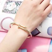 日韓簡約釘子手鐲 歐美個性創意時尚手環經