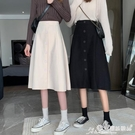 長裙 秋季2021新款復古黑色單排扣過膝中長裙氣質寬鬆顯瘦高腰半身裙女 愛麗絲