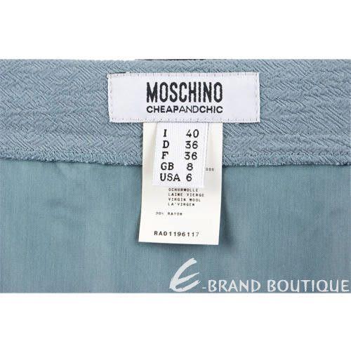 MOSCHINO 藍色抓皺設計及膝裙 0510113-27
