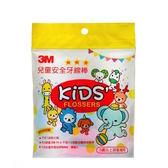 3M兒童安全牙線棒散裝包38支 【康是美】