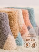 襪子女珊瑚睡眠冬季家居加絨加厚秋冬款保暖中筒毛巾韓版地板成人mandyc衣間