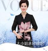中老年女裝夏短袖雪紡中長款上衣兩件套中年人婦女媽媽裝夏裝套裝-大小姐韓風館