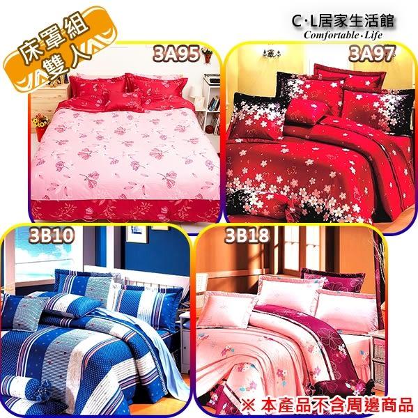 【 C . L 居家生活館 】雙人床罩組5件式(3A95/3A97/3B10/3B18)