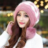 毛帽女秋冬韓版雙層加厚針織學生可愛護耳保暖兔毛帽 Ic2782『毛菇小象』