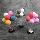 汽車擺件告白氣球可愛創意個性儀表臺車載裝飾品【奈良優品】
