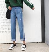 韓國原宿風寬鬆bf側邊撞色直筒褲潮學生卷邊九分牛仔褲女 JA929 『美鞋公社』