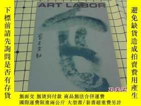 二手書博民逛書店ART罕見LABOR 2(英文版)Y209851 ART LAB