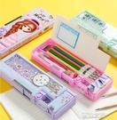 鉛筆盒/袋-多功能鉛筆盒網紅流沙文具盒學...