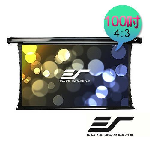 經典數位~億立 Elite Screens100吋 4:3 頂級弧形張力電動高張力劇院雪白布幕 TE100VW2