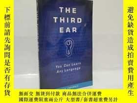 二手書博民逛書店The罕見Third EarY174741 Chris Lonsdale Inkstone Books 出版