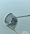 釣魚抄網頭網兜碳素防掛涂膠鯽魚納米細眼大物超輕鈦合金撈魚網 深藏blue YYJ