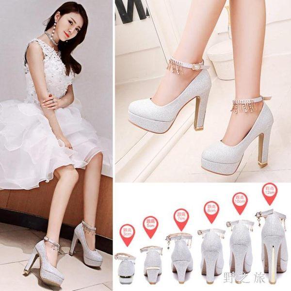 婚鞋女銀色高跟鞋結婚鞋子粗跟防水臺女婚紗新娘鞋伴娘鞋 nm3670 【野之旅】