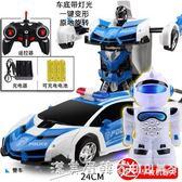 遙控變形汽車感應金剛機器人3-4-6周歲兒童玩具充電動男孩無線車 igo漾美眉韓衣