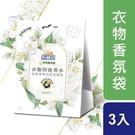 熊寶貝衣物香氛袋清新茉莉21G 【康是美...