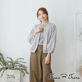 【Tiara Tiara】縮口拉鍊夾克風衣外套(灰/卡其)
