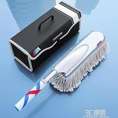 汽車擦車拖把除塵撣子刷子伸縮車用洗車清潔工具蠟拖車載掃灰神器 3C優購
