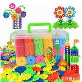 兒童玩具200片雪花片拼裝插積木早教寶寶嬰兒童0-3歲幼兒園 XW3935【大尺碼女王】