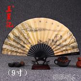 扇子扇子折扇 男中國風仿烏木山水書法古風工藝男扇絲綢禮品扇 嬡孕哺