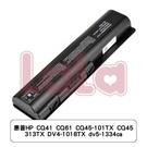 惠普HP CQ41 CQ61 CQ45-101TX CQ45 313TX DV4-1018TX dv5-1334ca